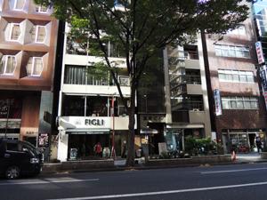 まつげエクステ専門店EYECANDYアイキャンディー渋谷店